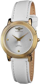 Наручные женские часы Штурманские 2025-2026296
