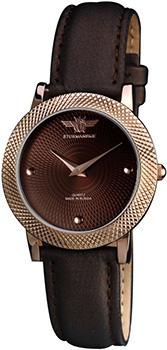 Наручные женские часы Штурманские 2025-2029297