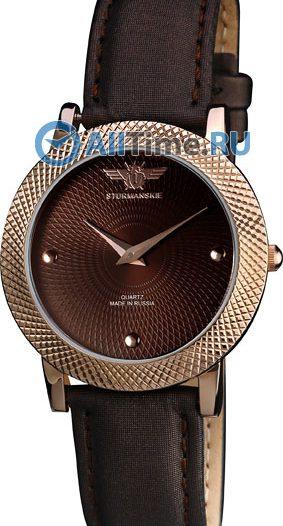 Женские часы Штурманские 2025-2029297