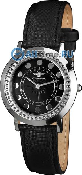 Женские часы Штурманские 2025-2031298