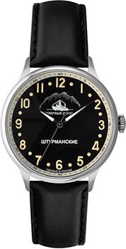Наручные мужские часы Штурманские 2409-2261290