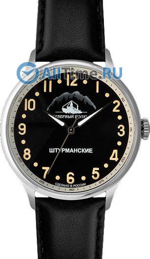 Мужские часы Штурманские 2409-2261290