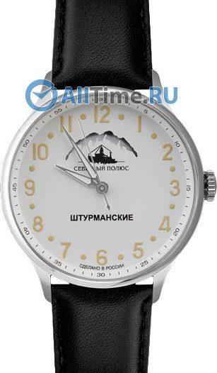 Мужские часы Штурманские 2409-2261293