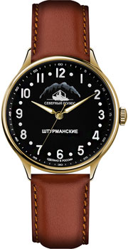 Наручные мужские часы Штурманские 2409-2266294