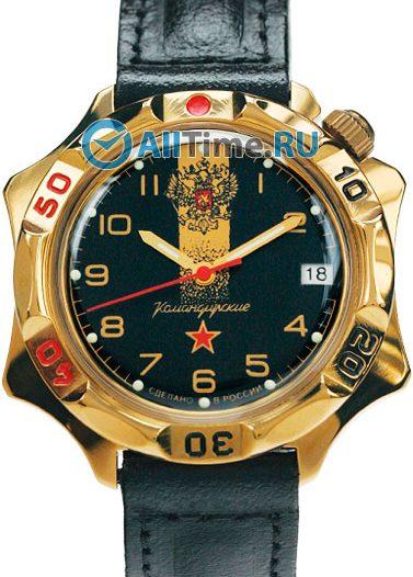 Мужские часы Восток 539792
