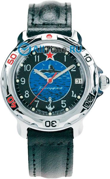 Мужские часы Восток 811163