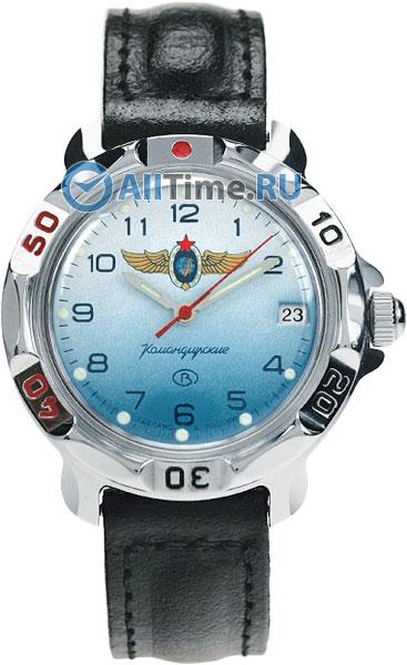 Мужские часы Восток 811958