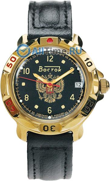 Мужские часы Восток 819770