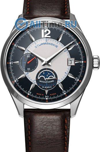 Мужские часы Штурманские 310579-1845988