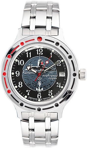 Мужские часы Восток 420831