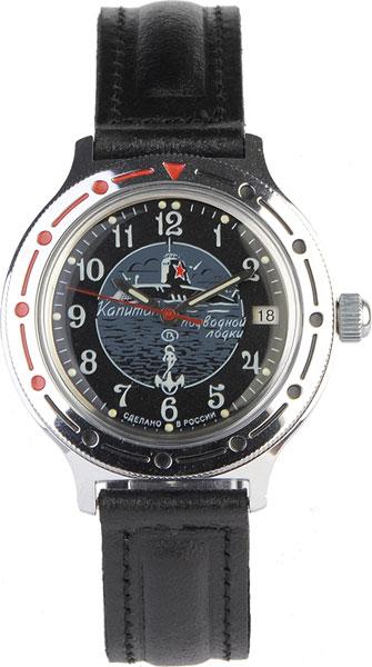Мужские часы Восток 921831
