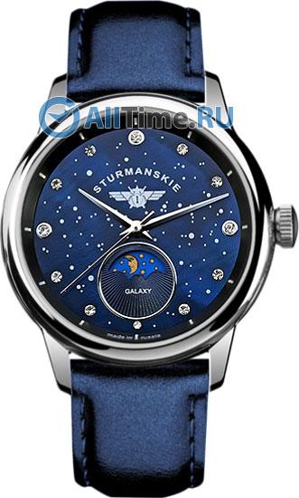 Женские часы Штурманские 9231-5361192