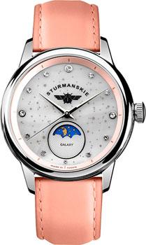 Наручные женские часы Штурманские 9231-5361196