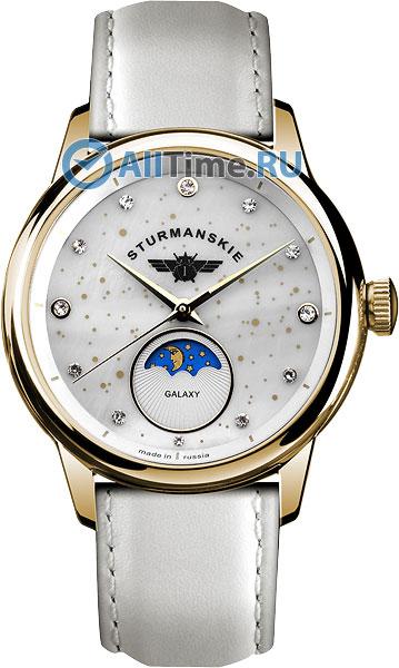 Женские часы Штурманские 9231-5366195