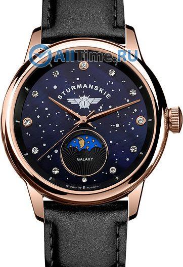 Женские часы Штурманские 9231-5369194