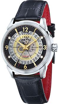Мужские часы СССР CP-7001-02