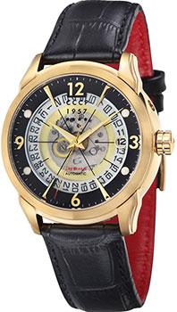 Мужские часы СССР CP-7001-04