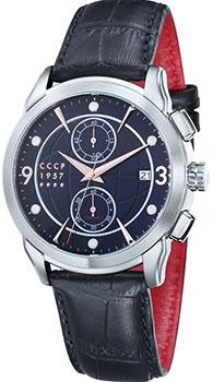 Мужские часы СССР CP-7002-02
