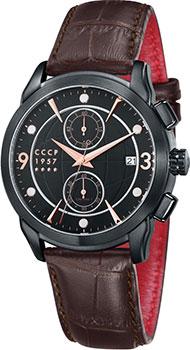 Мужские часы СССР CP-7002-05