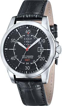 Мужские часы СССР CP-7003-02