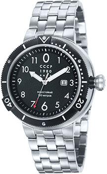 Мужские часы СССР CP-7004-11