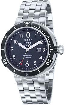Мужские часы СССР CP-7004-22