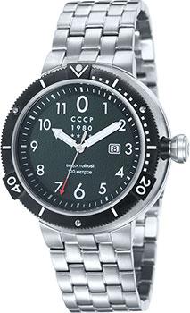 Мужские часы СССР CP-7004-33