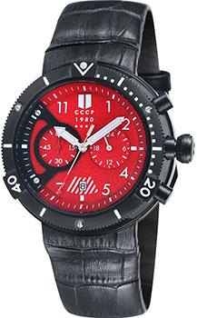 Мужские часы СССР CP-7005-02