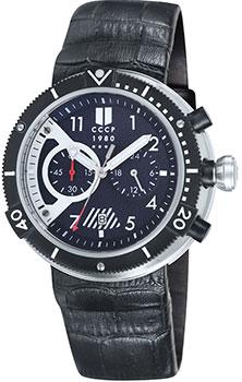 Мужские часы СССР CP-7005-03
