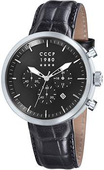 Мужские часы СССР CP-7007-02
