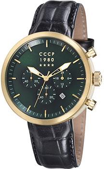 Мужские часы СССР CP-7007-03