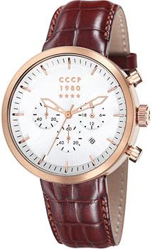 Мужские часы СССР CP-7007-04