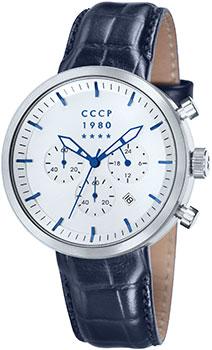 Мужские часы СССР CP-7007-05