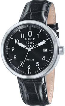 Мужские часы СССР CP-7008-01