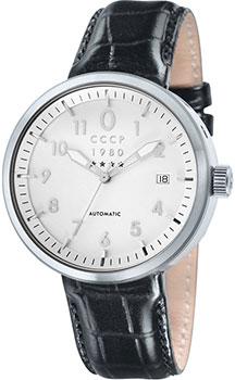 Мужские часы СССР CP-7008-02