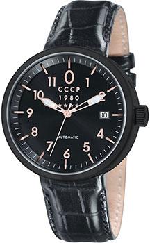 Мужские часы СССР CP-7008-03