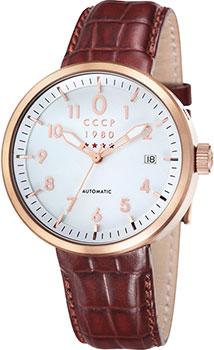 Мужские часы СССР CP-7008-04
