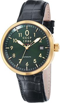 Мужские часы СССР CP-7008-05