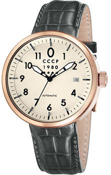 Мужские часы СССР CP-7008-06