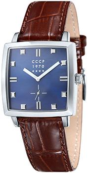 Мужские часы СССР CP-7009-02