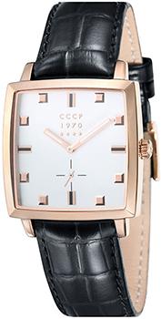 Мужские часы СССР CP-7009-03