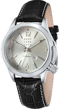 Мужские часы СССР CP-7010-01