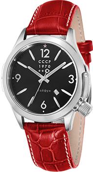 Мужские часы СССР CP-7010-02