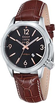 Мужские часы СССР CP-7010-03