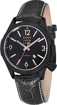 Мужские часы СССР CP-7010-04