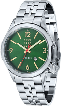 Мужские часы СССР CP-7010-11