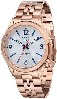 Мужские часы СССР CP-7010-22