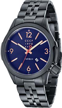 Мужские часы СССР CP-7010-33