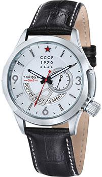 Мужские часы СССР CP-7011-02