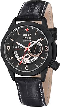 Мужские часы СССР CP-7011-03